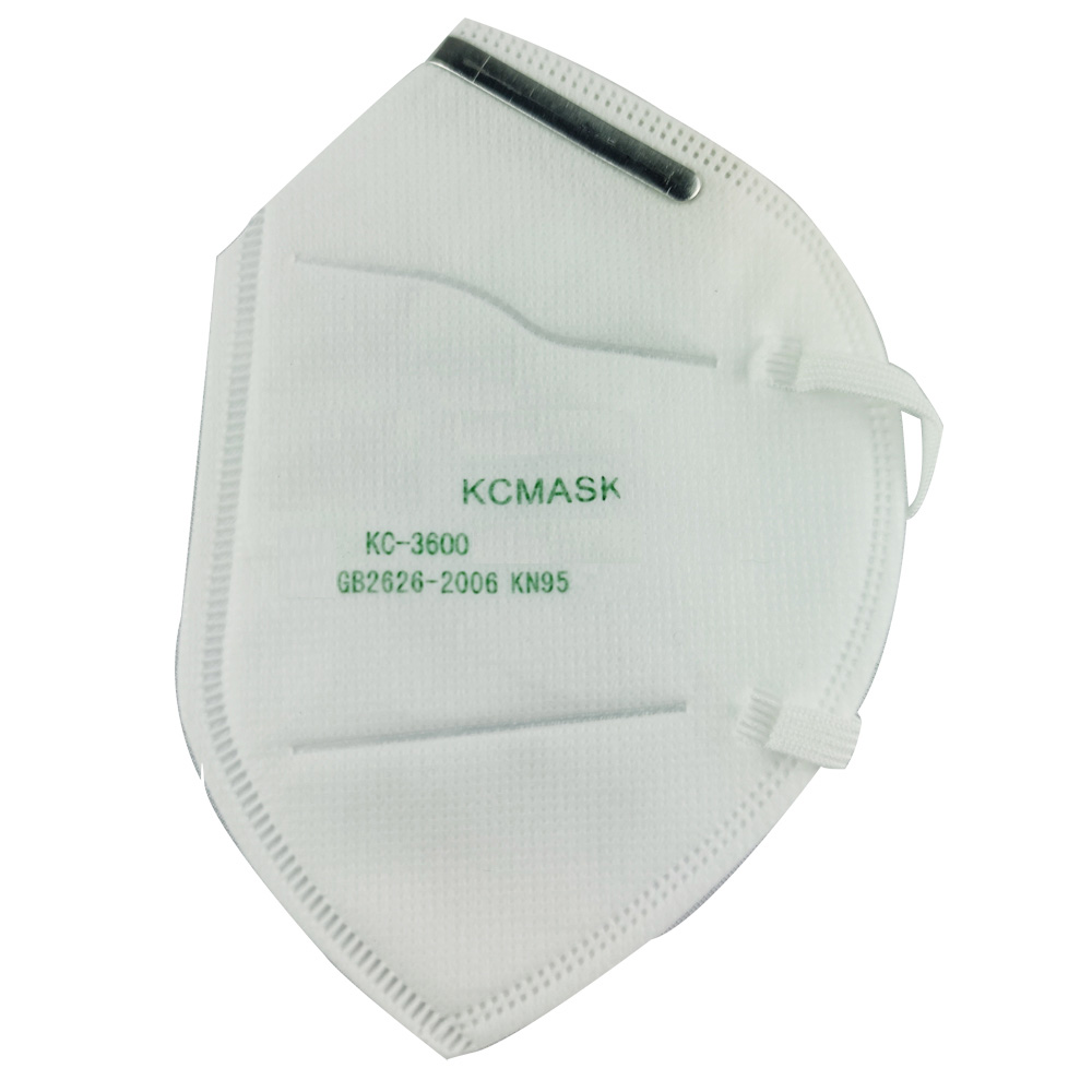 Fast Delivery KN95 Dustproof Anti-fog And Breathable Face Masks N95 Mask 95% Filtration